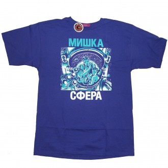 Mishka 'Der Kosmos' T-Shirt -Purple-
