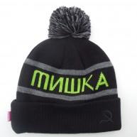 Mishka 'Heatseeker' Beanie -Black-