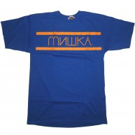 Mishka 'Heatseeker' T-Shirt -Blue-