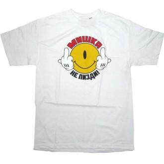 Mishka 'Smiley' Tee -White-