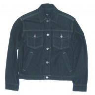 Stussy 'Demin Jacket'